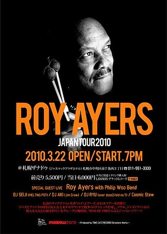 royayers.jpg